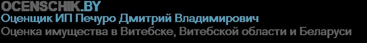 ocenschik.by